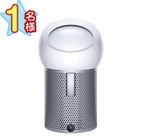 dyson pure cool me™ 空気清浄パーソナルファン
